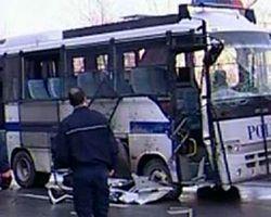 İstanbul'da Patlama: 10 Polis Yaralı