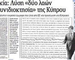 Ankara konfederasyon için başvurdu