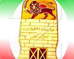 Iğdır'da İranlı ajan operasyonu