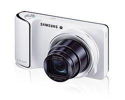 Avea Galaxy Camera Paketlerini Açıkladı