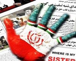 """İran'dan İnternet Yasağına """"Akıllı"""" Çözüm"""