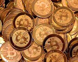 Almanya Bitcoin'i Resmen Tanır Gibi Oldu