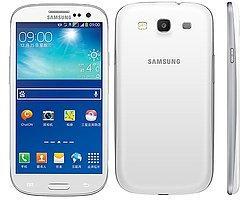 İşte Karşınızda Samsung Galaxy S Iıı Neo+