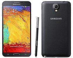 Galaxy Note Neo Duyuruldu