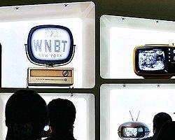 Samsung Teknoloji Müzesi Kurdu