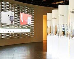 Samsung'un Teknoloji Müzesi