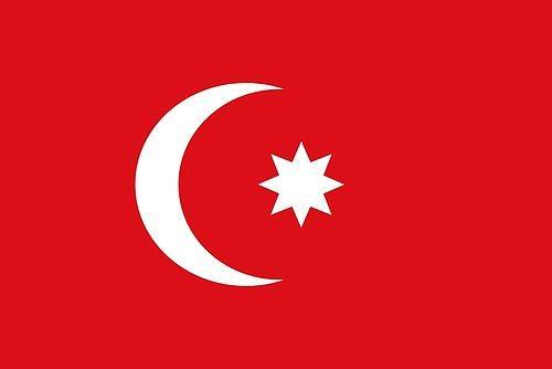 Turk Bayragi Ile Ilgili Bilmeniz Gereken 14 Sey Onedio Com