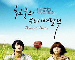 Heaven's Postman / 2009