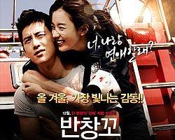 Love 911 / 2012