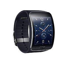 Kavisli Ekranlı Akıllı Saat: Gear S