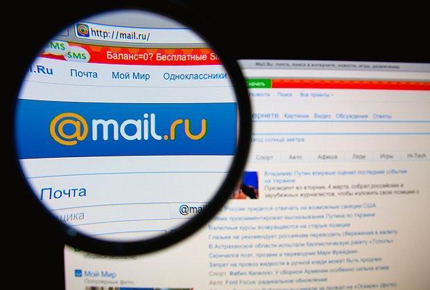 Mail.ru, Rusya'nın Facebook'u Vkontakte'nin Tamamını Satın Aldı