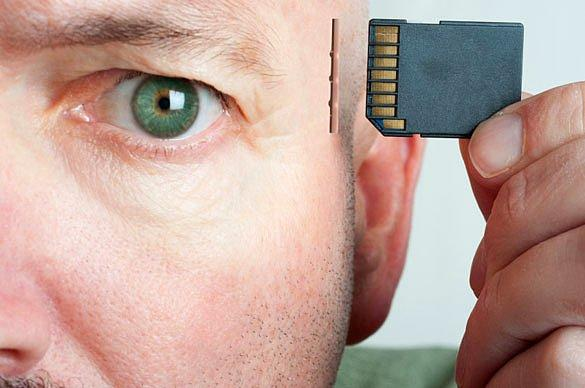 Ortalama bir insan hafızası 2.5 petabyte(2.5 milyon gigabyte)lık bir bilgisayar sabit diskine kuvvetlidir