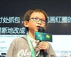 Çin'in En Genç Hackeri 12 Yaşında