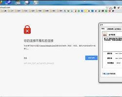 Çin'de Apple Kullanıcılarının Şifrelerine Ulaşıldı!