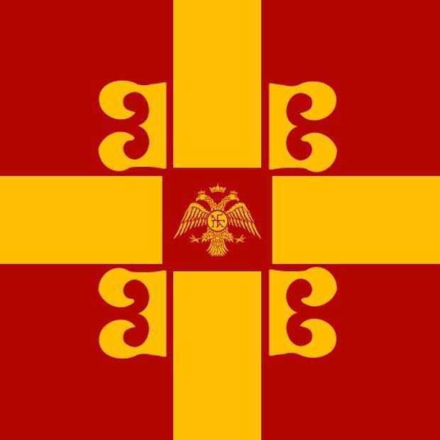 Kahpe Bizans