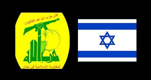 İsrail, Suriye, Kuneytra'da devriye gezen Hizbullah aracını füzeyle vurdu.