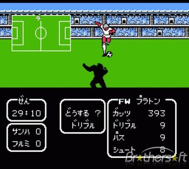 10. Tsubasa oyununda Japonca menüye rağmen oyunun ustası olabilenler istese dilbilim uzmanı olabileceğini göstermiştir.