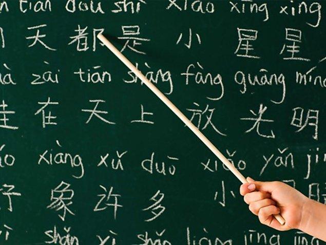 1. Çince