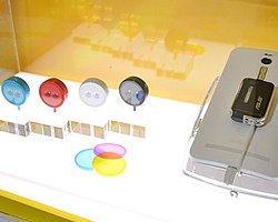 Asus'un Xenon Flaş Aparatı LED Flaştan 400 Kat Daha Güçlü