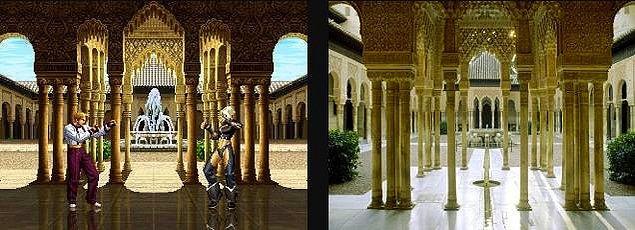 2. King of Fighters 98 ve İspanya'daki El Hamra Sarayı