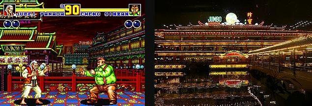 4. Fatal Fury Special ve Hong Kong'taki Jumbo Yüzen Restoran