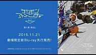 Digimon Adventure tri. 3. Tanıtım Videosu