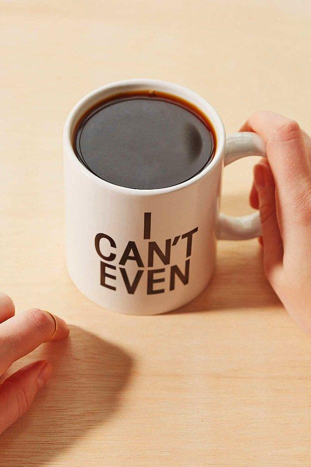 Кружка для кофе специально для случаев, когда ты устал от общения со всеми.