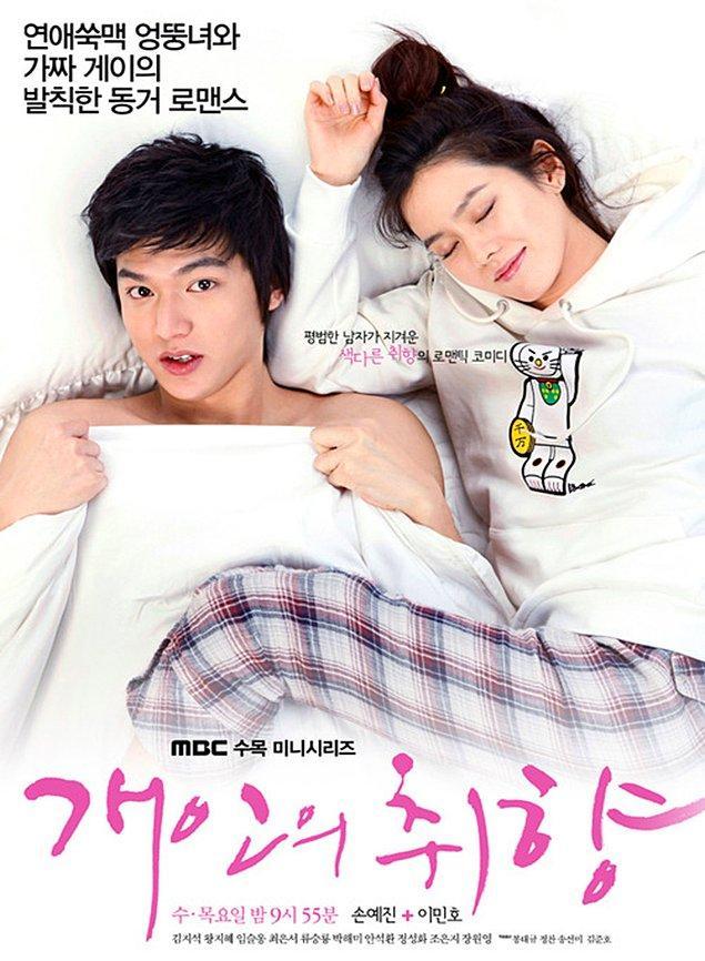 13. Personal Taste (2010)   IMDB:7,9