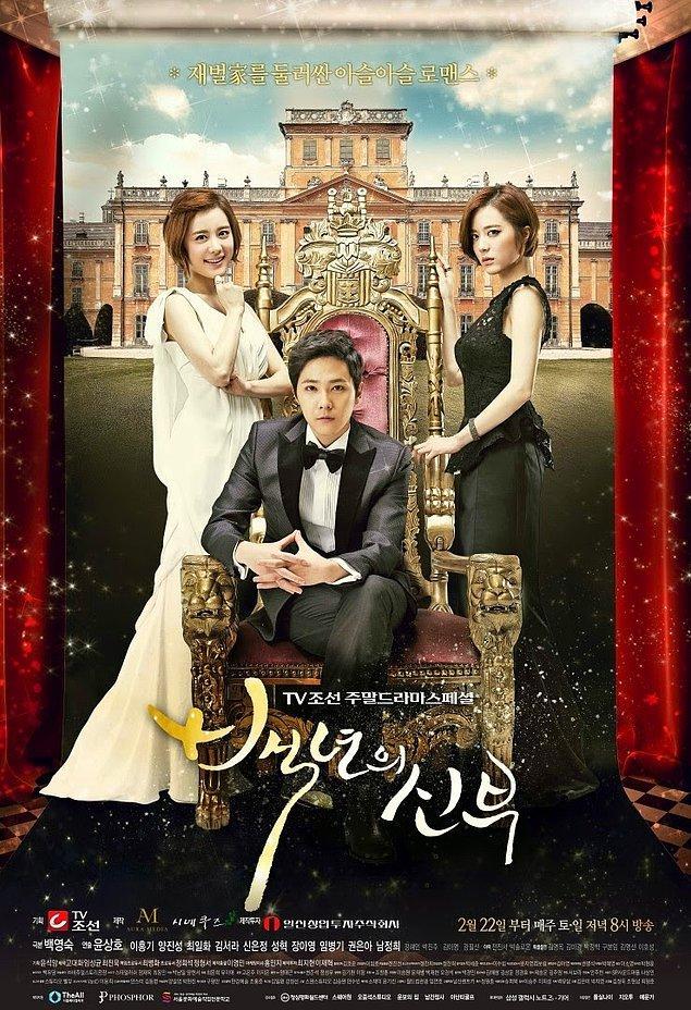 2. Bride of the Century (2014)   IMDB:7,1
