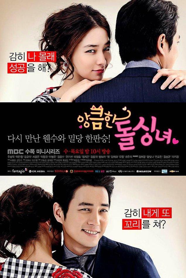 15. Cunning Single Lady (2014)   IMDB:8,0