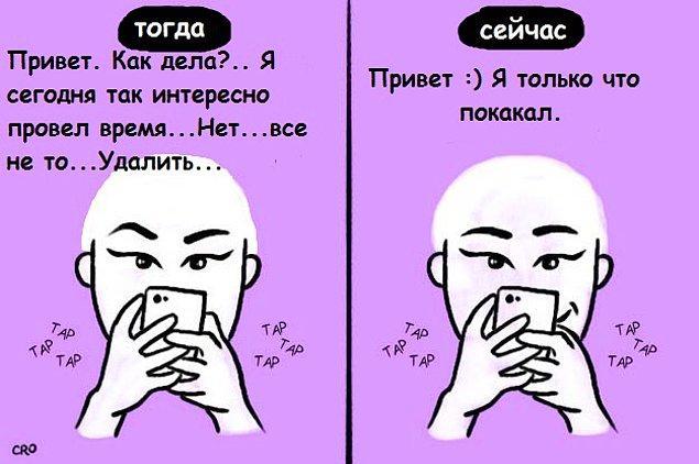 Смски: