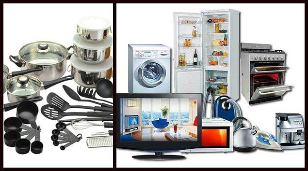Бытовая техника и кухонные принадлежности