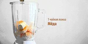 Онедио Кухня - Мандариновый смузи