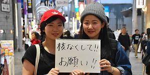 Faciadan 71 Yıl Sonra Hiroşima'yı Ziyaret Eden Obama'ya Mesaj Var: 'Asla Unutmayın'