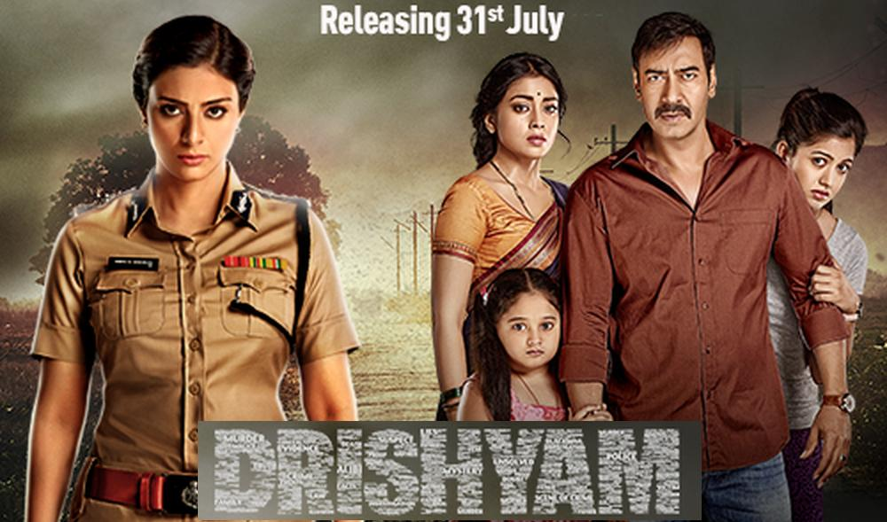 Drishyam - Official Trailer - Starring Ajay- YouTube