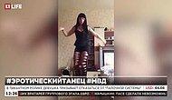 Исполнившую эротический танец сотрудницу МВД уволили с работы