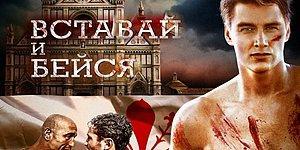 Алексей Воробьев представил в Санкт-Петербурге фильм «Вставай и бейся» и призвал петеребуржцев заниматься сексом