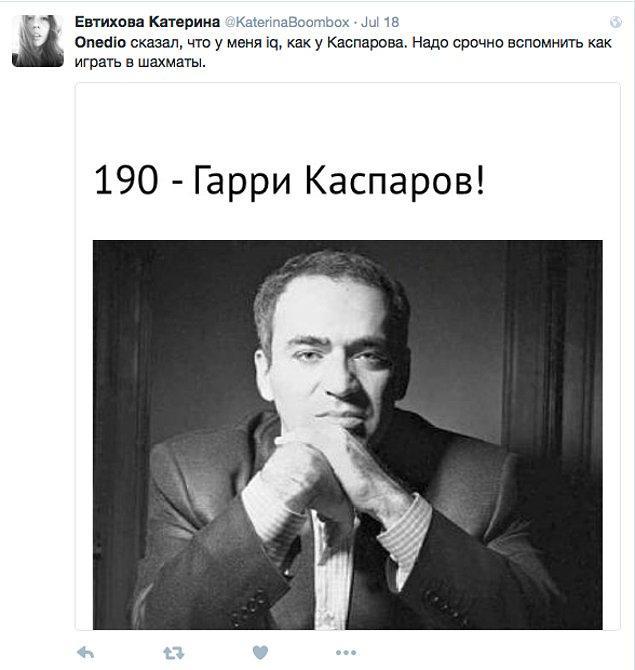 9. Onedio IQ'mun Kasparov'unki gibi olduğunu söylüyor. Acilen nasıl satranç oynandığını hatırlamam gerek.