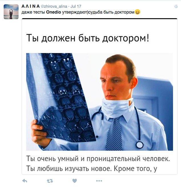 10. Onedio testleri bile bunu söylüyor, kaderde doktor olmak var 😀