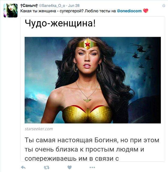17. ''Hangi kadın süper kahramansın?'' Onedio testlerini seviyorum ❤️