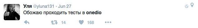 3. Onedio'da test çözmeye bayılıyorum.