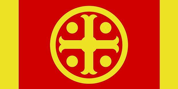 Latin İmparatorluğu