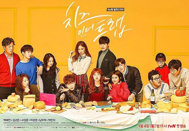 3. Cheese in the Trap (2015-2016)