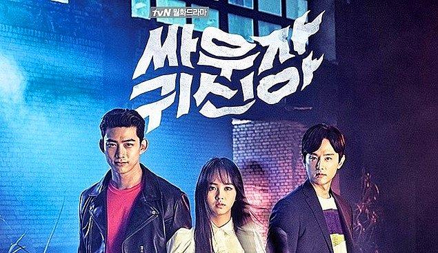 10. Let's Fight Ghost (2016)