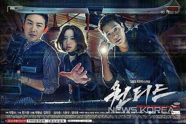 5. Wanted  (2016)