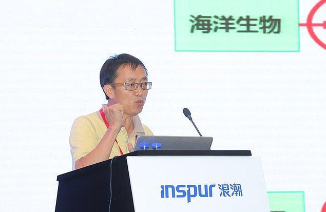 Çalışmayı Çin'in Wuxi şehrinde bulunan Ulusal Süper Bilgisayar Merkezi yürütüyor.