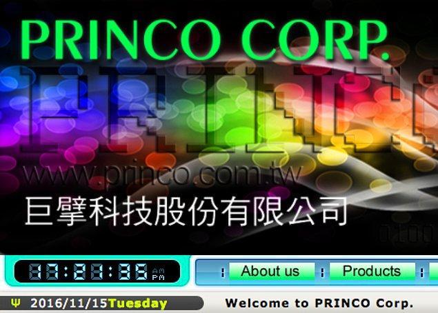 11. Princo CD