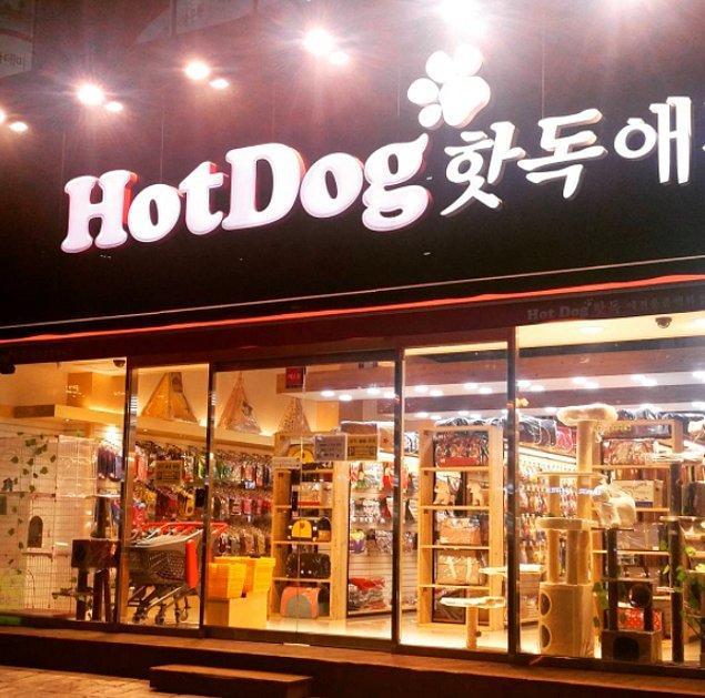 10. Bizim bildiğimiz hot dog bu tarz bir şey değil...