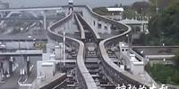 Süper Ötesi Sistematik Metro Ağı