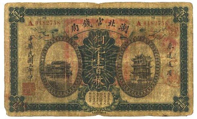 14. İlk kağıt parayı Çin Hanedanı basmıştır.